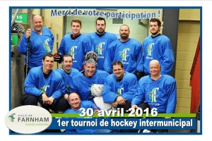 Tournoi de hockey intermunicipal